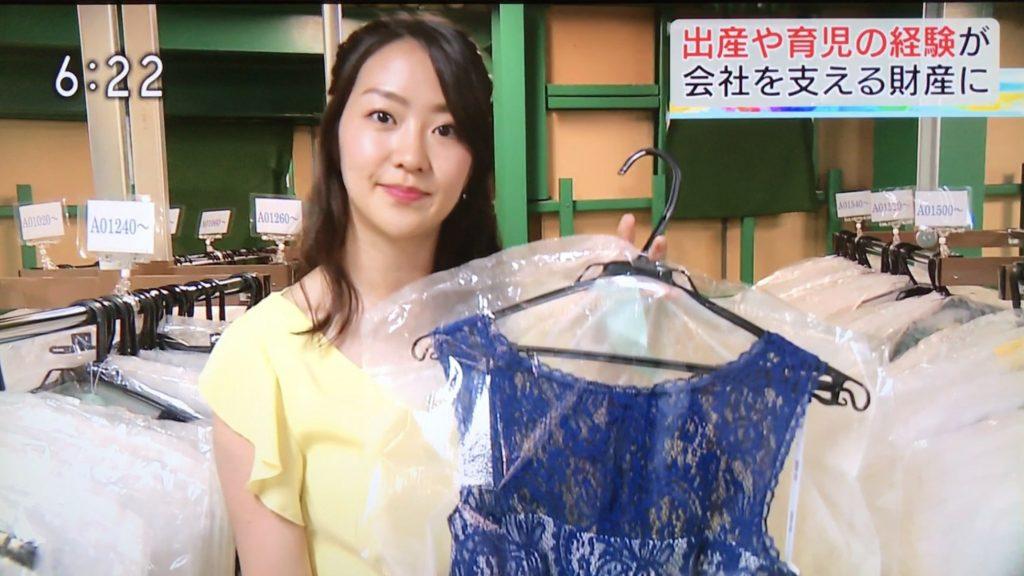 NHK_ドレス紹介