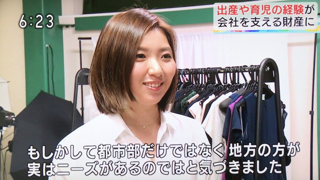 NHK_小山絵実インタビュー