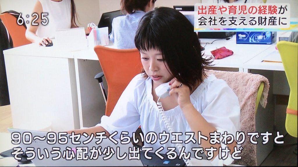 NHK_電話での商品相談