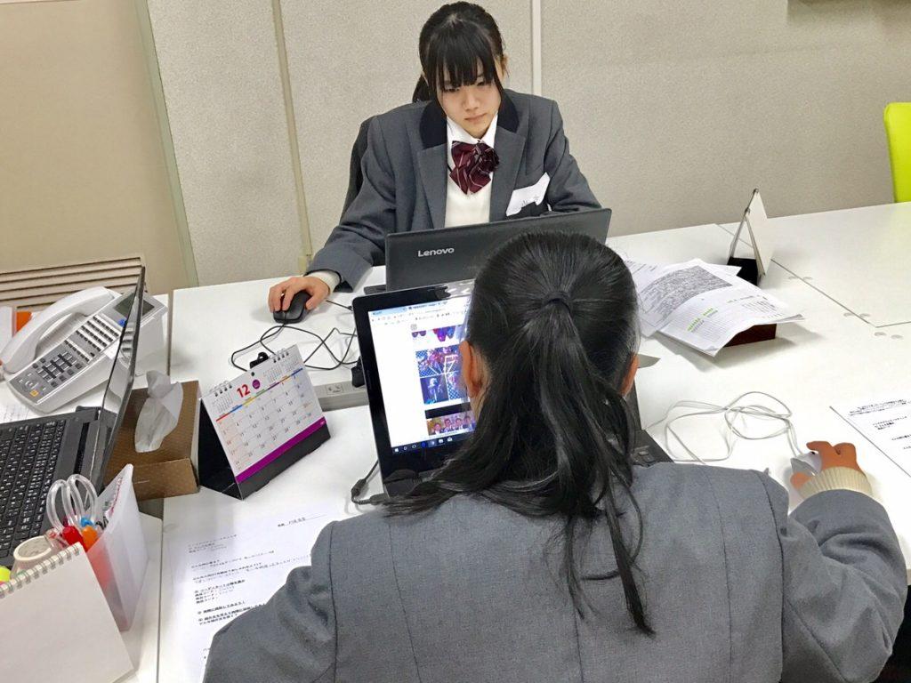 豊川高校 インターンシップ ミスコンシャス