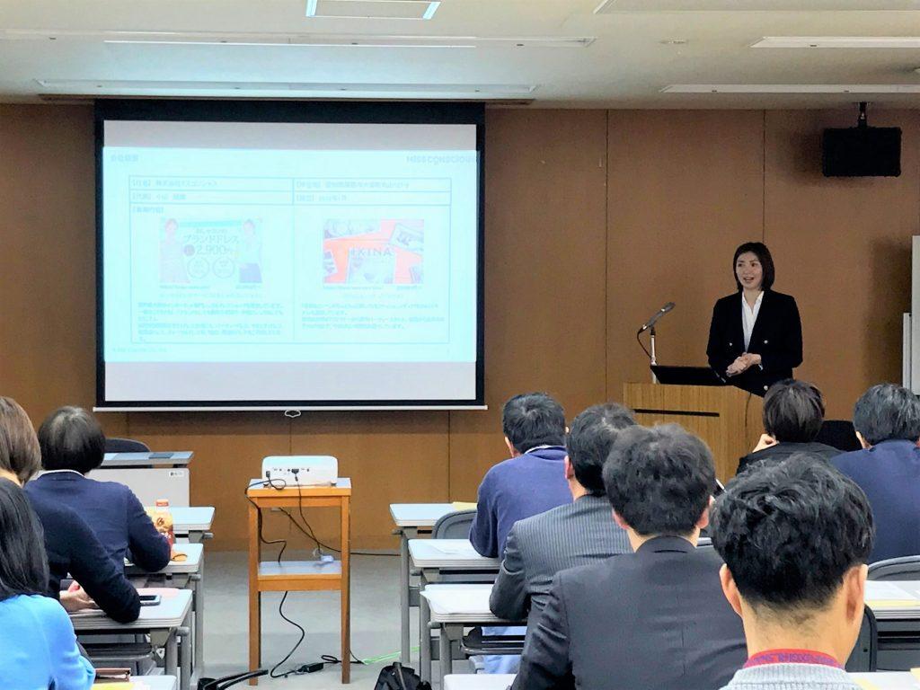 愛知県女性活躍推進セミナー ミスコンシャス